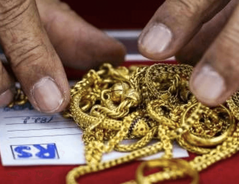 Gold Loan In India